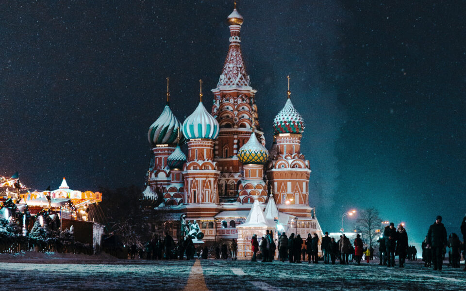 Picture of Red Square