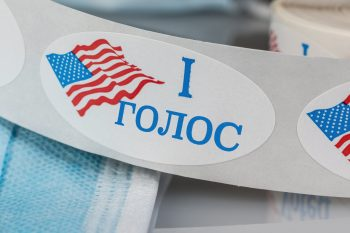 Why Election Interference Attempts Are Getting Harder to Detect