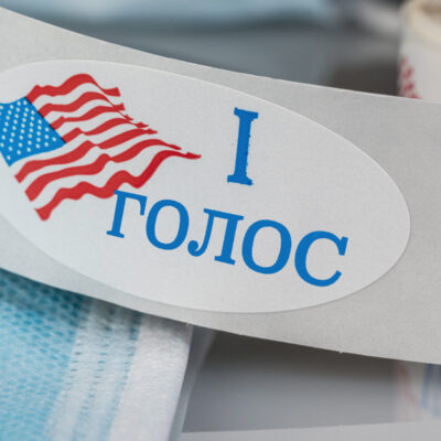"An ""I Voted"" sticker in Russian."