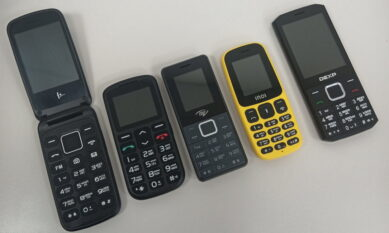 Malware found preinstalled in classic push-button phones sold in Russia