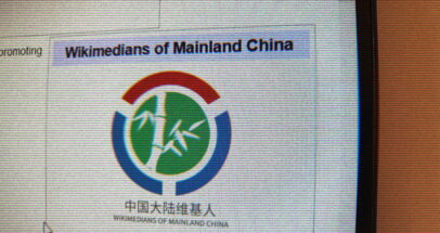 """Wikimedia bans seven Chinese users citing """"security risk"""""""
